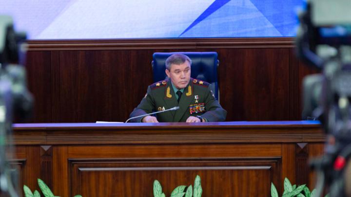 Минобороны России: США «хоронят» мировую стабильность, чтобы удержать лидерство