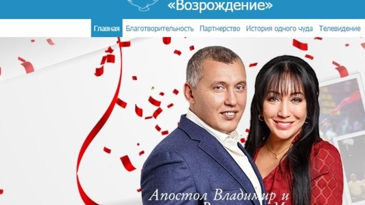 Українська автокефальна православна церква припинила існування - Цензор.НЕТ 3625