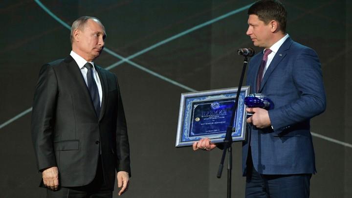 Авторы проекта Борт Тюрикова. Возвращение получили премию РГО из рук Владимира Путина