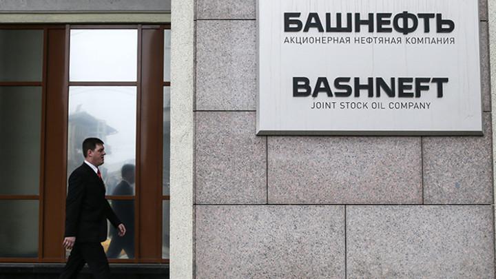 Ударный год «Башнефти»: цифры и факты