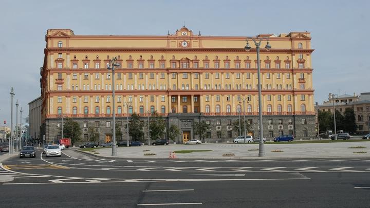 Ждём всхрюков правозащитников: У здания ФСБ задержали несколько участников акции протеста