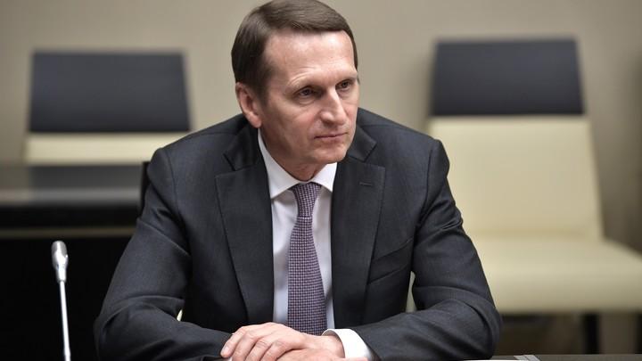Ждём: Глава службы внешней разведки подтвердил опасения Лаврова о готовящейся провокации Киева