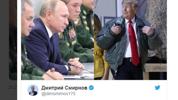 Путин показал сверхзвуковую ракету, а Трамп - военную куртку: как выглядят новости одного дня в мировой политике