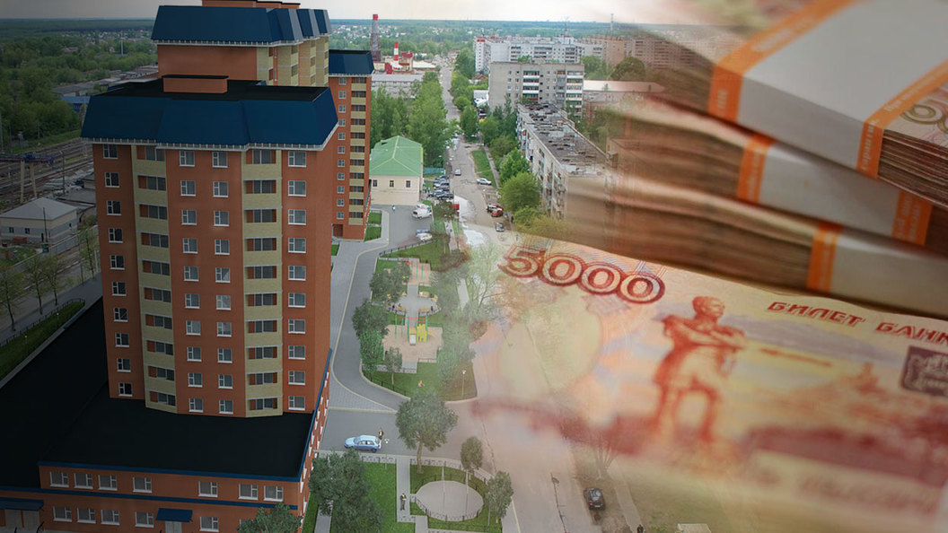 Недоступная ипотека: граждане рискуют остаться без жилья