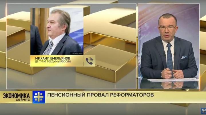 Задались целью не допустить экономического роста России: Депутат Госдумы о провале индексации пенсий работающим пенсионерам