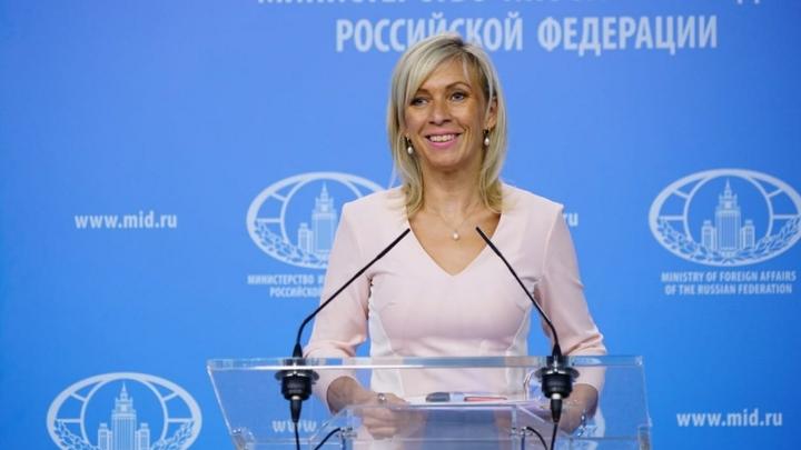 Мириться не готовы: Захарова четко ответила на американские обвинения против Весельницкой