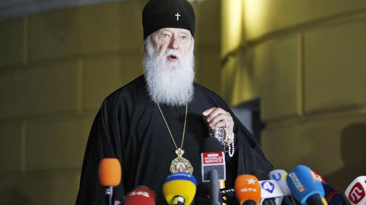 Дайте Епифанию делать своё дело: Лжепатриарху Филарету предложили понять его место в ПЦУ