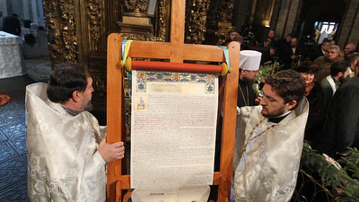 ″А Томос-то ненастоящий!″: ″Документ″ не подписала почти половина Синода Вселенского патриархата - СМИ