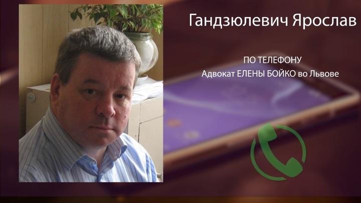 Украинский адвокат Елены Бойко заявил об угрозах в адрес журналистки - видео