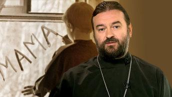 Андрей Ткачев: У кого-то, кроме матки, есть еще и сердце
