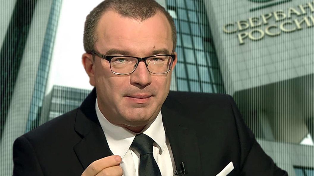 Юрий Пронько: Греф и Ко продолжают финансировать украинских нацистов