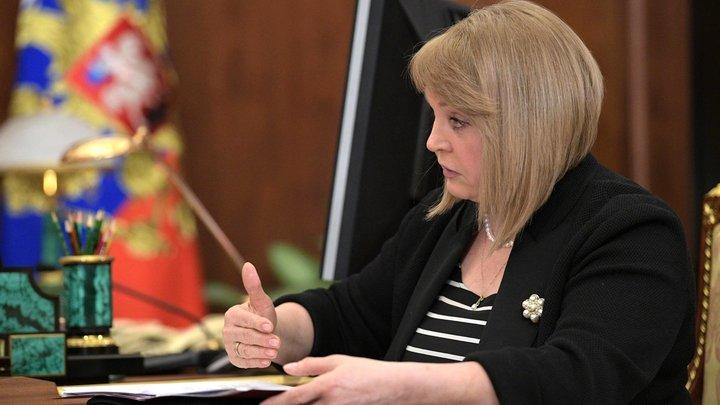 Это нереально: Памфилова отказалась приглашать наблюдателей от ЦИК Украины на выборы