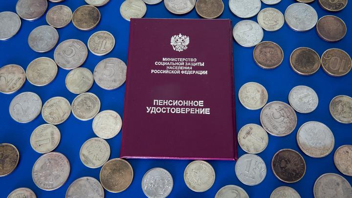 Сколько недополучают работающие пенсионеры в России: простой расчёт от депутата