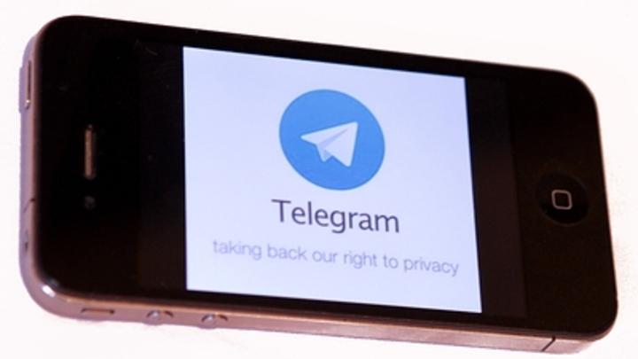 К блокировке Telegram приступили незамедлительно