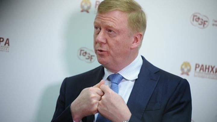 Президентом Украины должен стать Чубайс - Сатановский