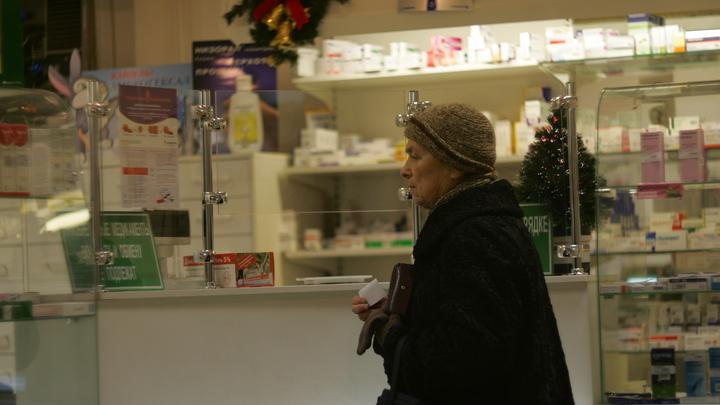Больше всего в прошлом году в России тратили на обезболивающее