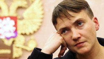 Савченко в Москве: Активный, хороший, работоспособный шизофреник - это тоже работа