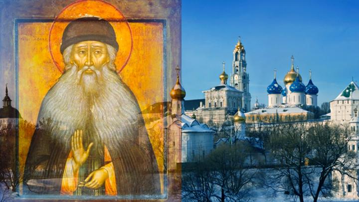 Преподобный Максим Грек. Православный календарь на 3 февраля