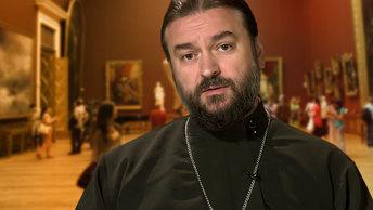 Андрей Ткачев: Музей - тоже святое место