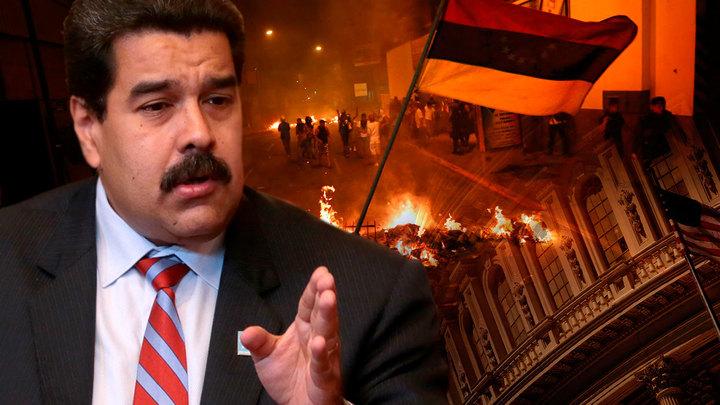 Беспорядки в Венесуэле: Американцы хотят новую вотчину