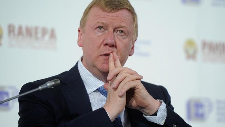 Утрется, ему не привыкать: Соловьев напомнил, что именно Чубайс должен был сделать экономику России энергоэффективной