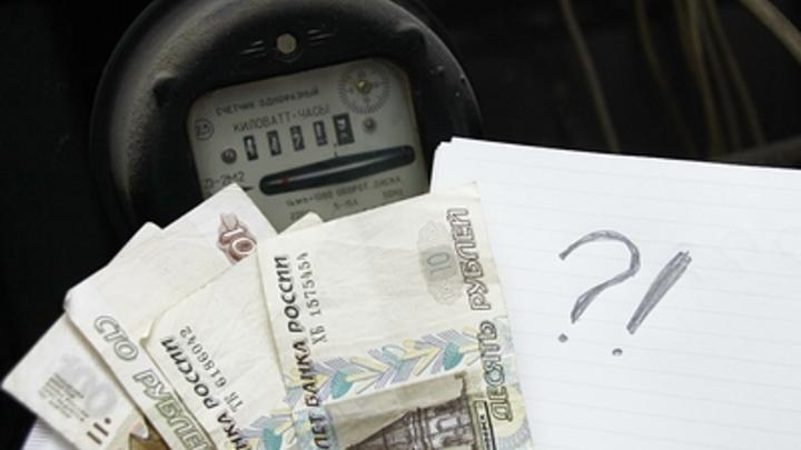 В России требуют бесплатную коммуналку: Приходится экономить на всём