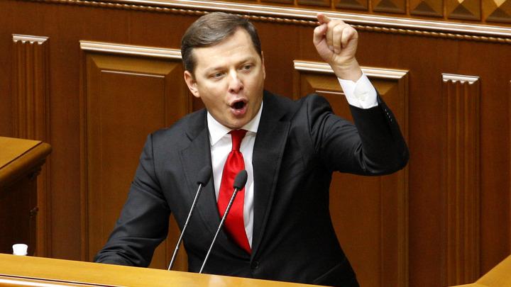 Украинцы никогда не встанут на колени: Кандидат Ляшко записал фамильярное видеообращение к народу