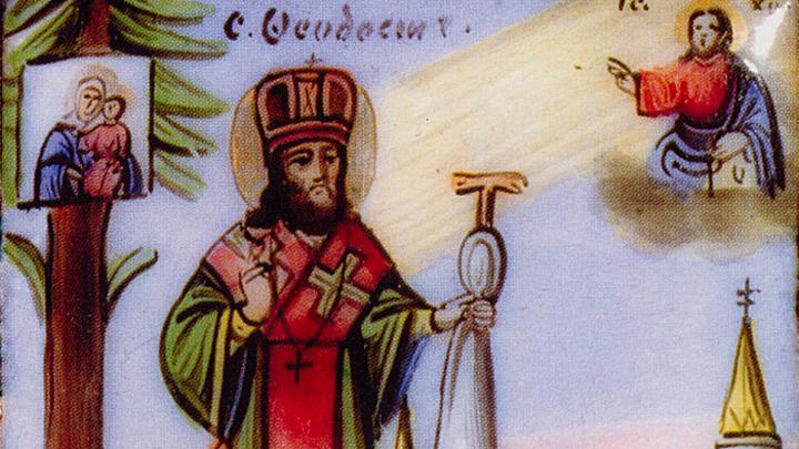 Святитель Феодосий Черниговский. Православный календарь на 18 февраля