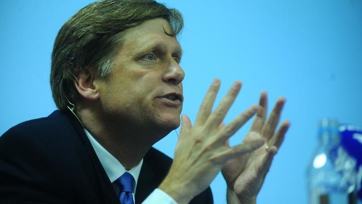 Время вернуться домой: Макфол посоветовал инвесторам из США покинуть Россию после ареста Калви