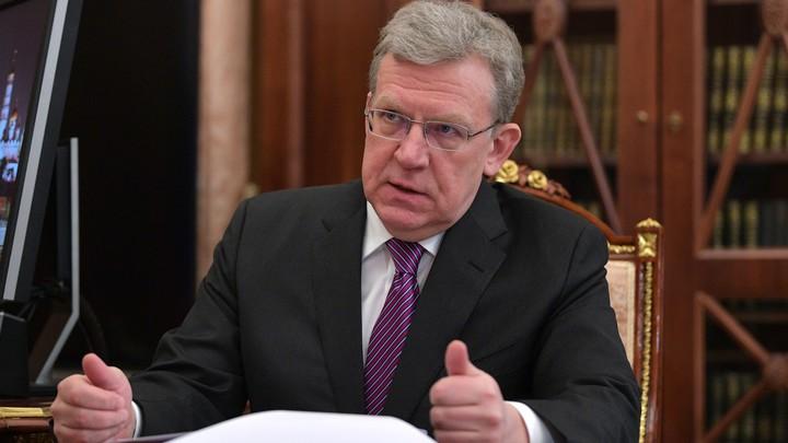 Кудрин начал пугать Россию шоком в экономике из-за санкций США