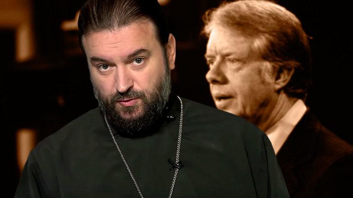 Андрей Ткачев: Американский президент, который не справился с христианскими обещаниями