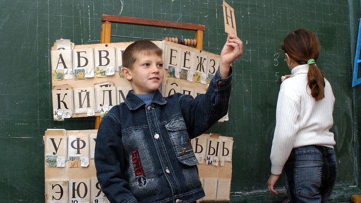 Половина российских граждан считает, что государство должно бороться за чистоту русского языка - опрос