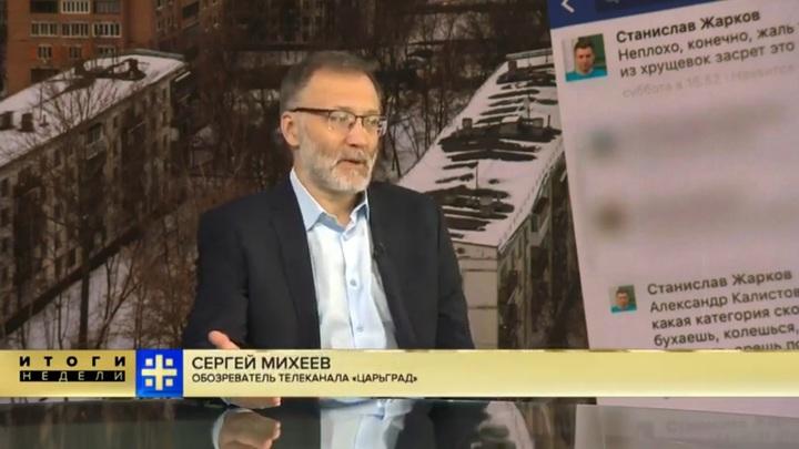 Сказал чиновник не по службе - увольнение: Михеев предложил доработать закон о запрете оскорбления власти - видео