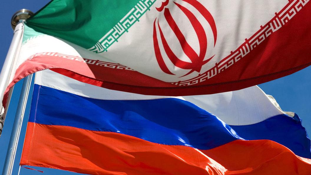 США пытаются запретить России дружить с Ираном