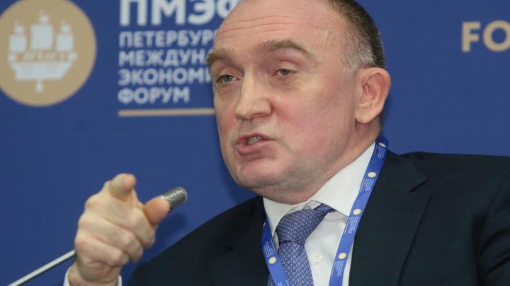 Низкий рейтинг и вопросы от ФАС: Своего поста по собственному желанию лишился губернатор Челябинской области