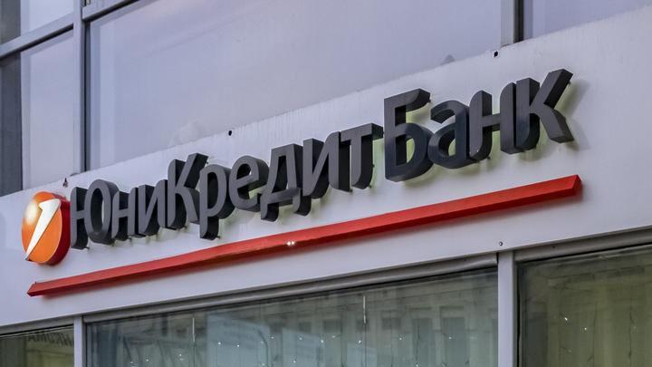Верить или не верить? О чем говорит рейтинг надежности российских банков от Forbes