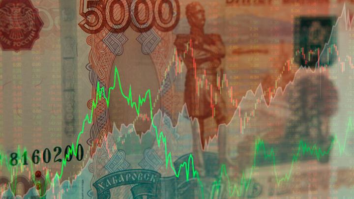 Сергей Глазьев: Манипулирование финансовым рынком – тягчайшее преступление против страны
