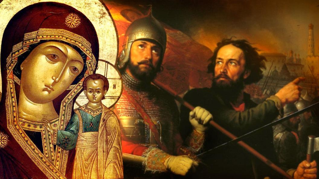 Александр Дугин: День народного единства - символ преодоления Смуты