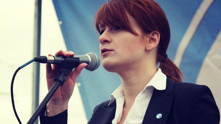 В США российской гражданке Марии Бутиной вынесут приговор в апреле