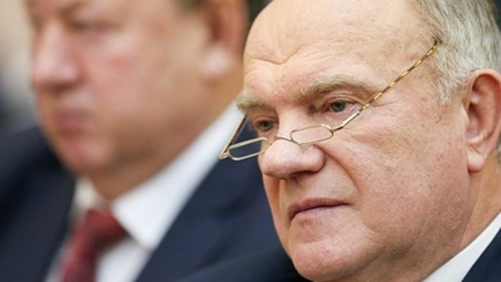 Зюганов восстал против ЦИК, зарубившего депутатский мандат для олигарха Грудинина
