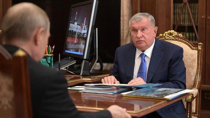 Что даст России суперкластер «Роснефти» в Арктике