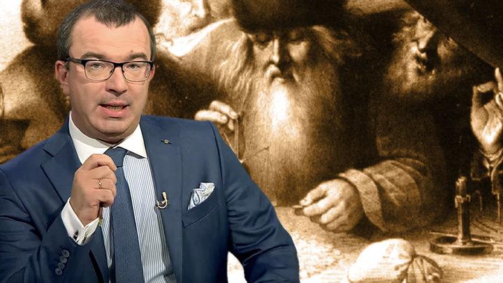 Юрий Пронько: Смутное время 2.0 -Россию погрузили в средневековую эпоху ростовщичества
