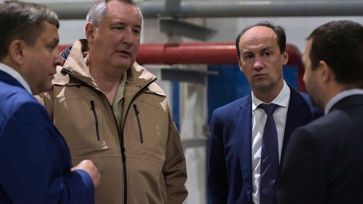 Могли бы быть хорошими партнёрами: Рогозин высказался о NASA