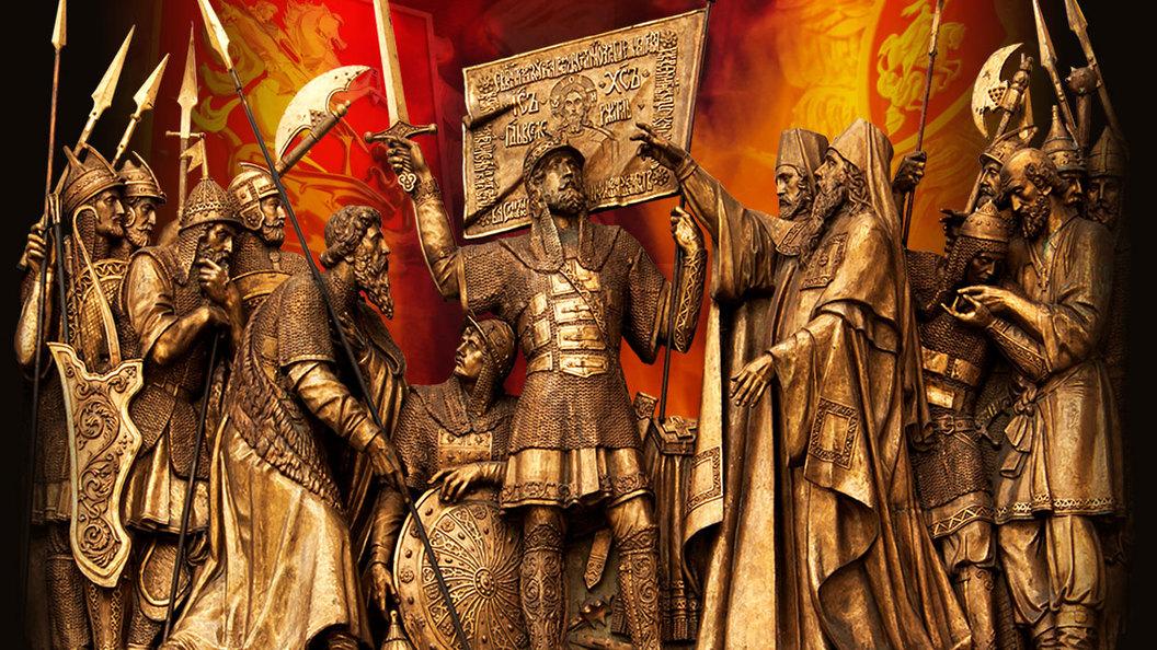 День Русского народного единства: Онлайн-трансляция телемарафона