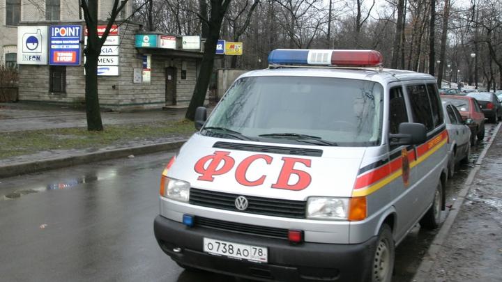 Под Москвой задержан член Правого сектора Пирожок — ФСБ