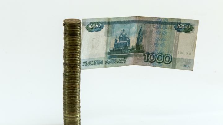 Только четверть жителей России считают, что добились минимального достойного уровня дохода - исследование