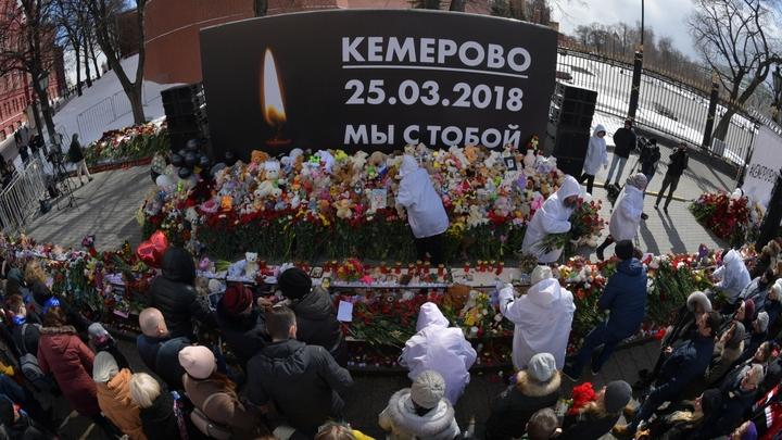 Рядом с местом, где находилась Зимняя вишня в Кемерове, построят новый торговый центр - СМИ