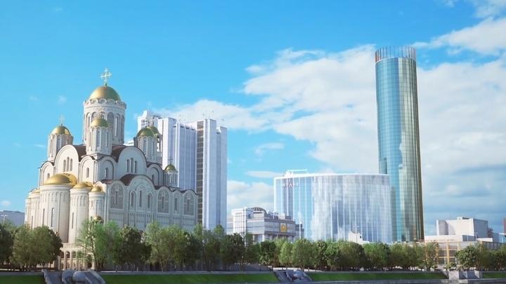 Против строительства храма в Екатеринбурге выступил американский медиахолдинг