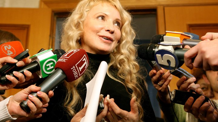 Сменить прокурора, глав СБУ и Минобороны: Тимошенко призвала сформировать новое правительство