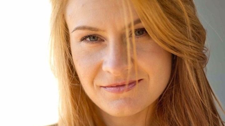 Шпионку Марию Бутину приговорили к 18 месяцам тюрьмы